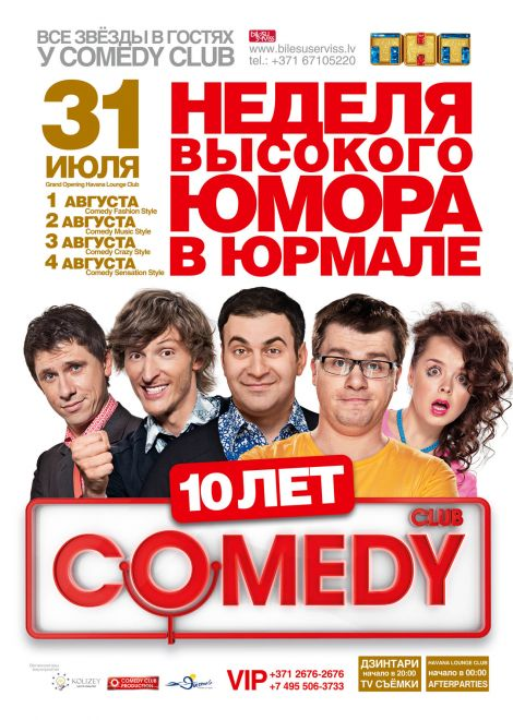 Comedy Club � ������ (2013/SATRip)