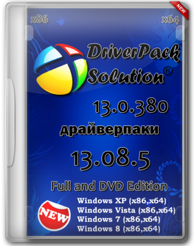 DriverPack Solution 13.0.380 + �������-���� 13.08.5 - Full/DVD (�86/x64/ML/RUS/2013)