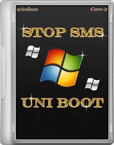 Stop SMS Uni Boot v.3.9.9