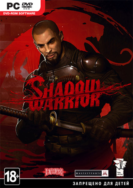 Shadow Warrior: Special Edition (2013)