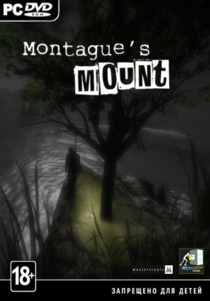 Montagues Mount (2013/RUS/ENG/RePack)