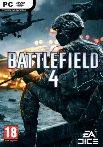 Battlefield 4 Digital Deluxe Edition (2013/ENG/RUS)