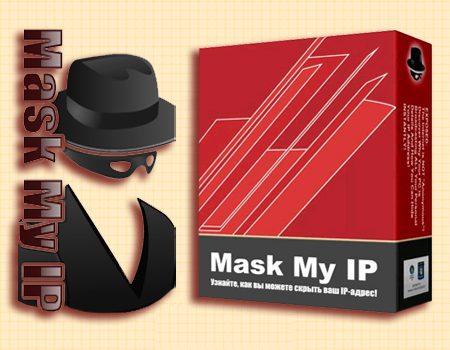 Mask My IP v 2.4.3.8