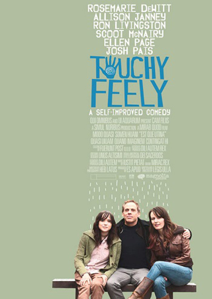 ������������ ������� / Touchy Feely (2013) HDRip