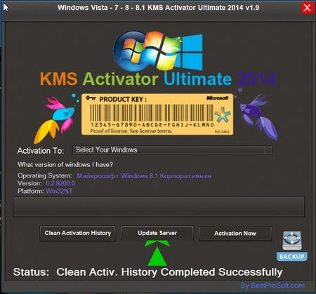 KMS Activator Ultimate 2014 v.1.9