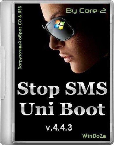 Stop SMS Uni Boot 4.4.3 (ENG/RUS/2014)