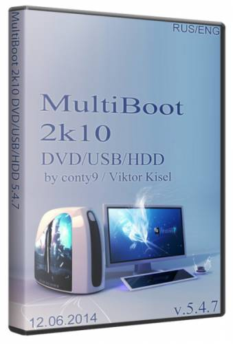 MultiBoot 2k10 DVD/USB/HDD 5.4.7 Unofficial (12.06.2014/RUS/ENG)