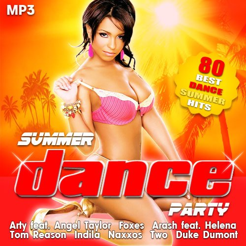 Summer Dance Party2014