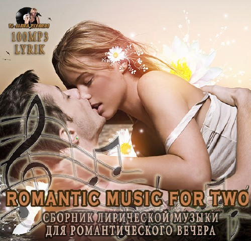 Romantic Music For Two (2014)