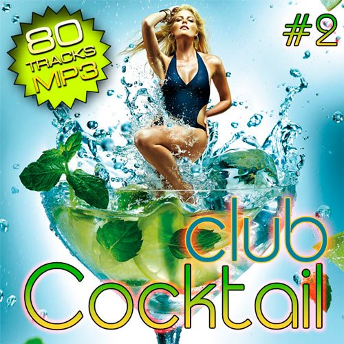 Club Cocktail Vol.2 (2014)