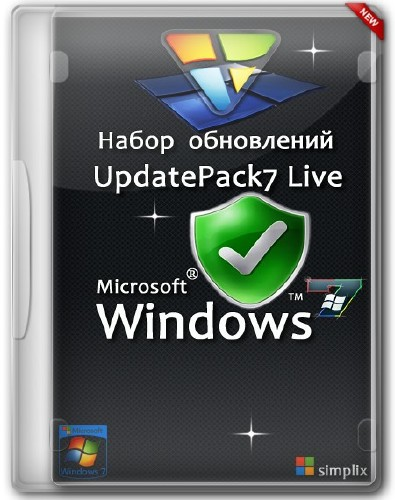 ����� ���������� UpdatePack7 ��� Windows 7 SP1 � Server 2008 R2 SP1 14.11.17