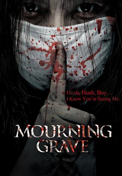 ������ ������� / Mourning Grave (2014) HDRip