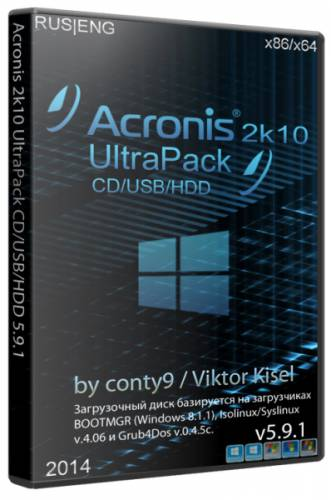 Acronis 2k10 UltraPack CD/USB/HDD 5.9.1 (2014/RUS/ENG)