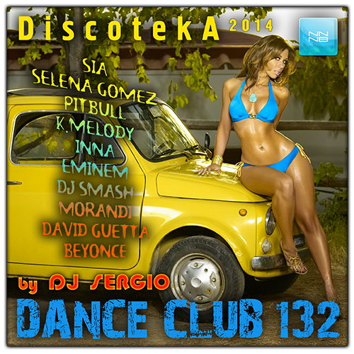 Дискотека 2014 Dance Club Vol. 132 (2014)