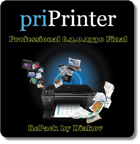 priPrinter Professional 6.2.0.2330 Final RePack by Diakov