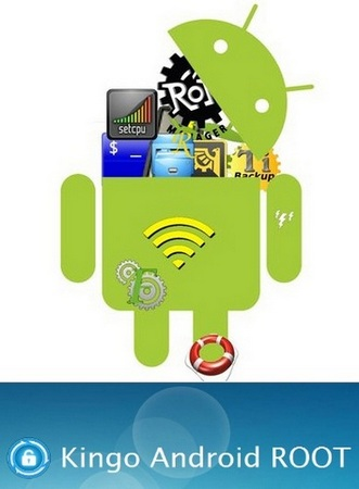 Kingo Android Root 1.3.1.2217
