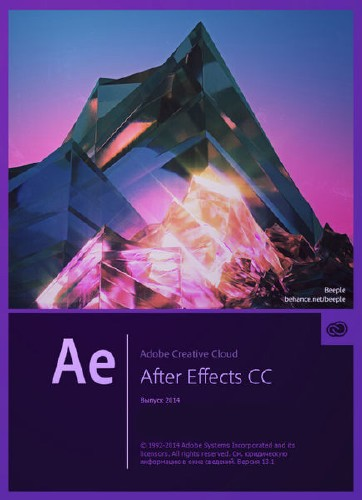 Adobe After Effects CC 2016.0 RePack by D!akov