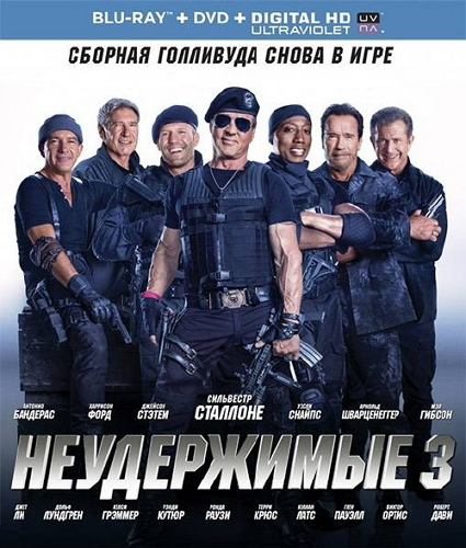 ����������� 3 / The Expendables 3 (2014) BDRip 720p