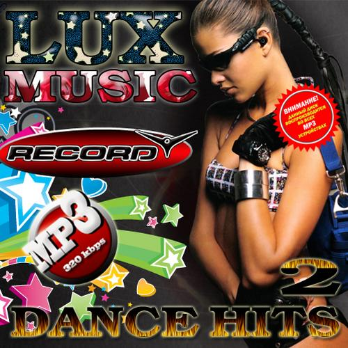 Lux music. Dance hits (2014)
