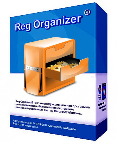 Reg Organizer 8.70 Final RePack/Portable by D!akov