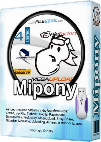 Mipony 2.2.3 (Rus / ML) Portable by KGS