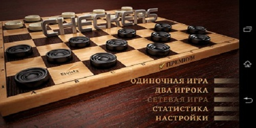 Checkers HD v1.9.6 APK