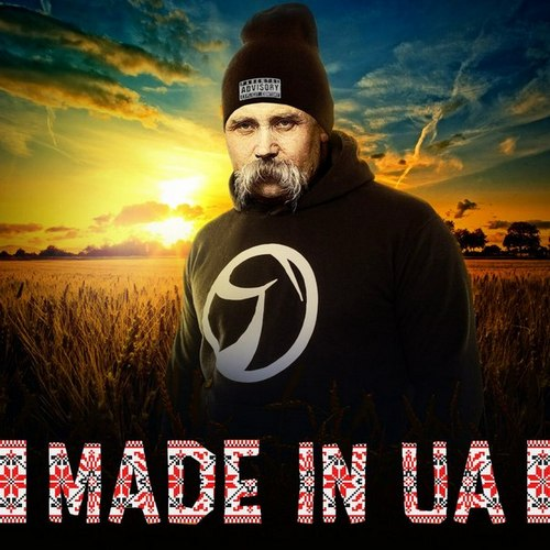����� - Made in UA (2015)