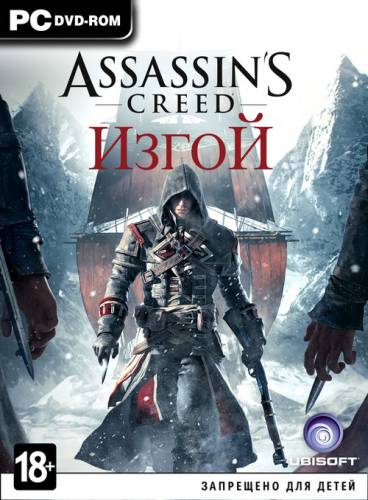 Assassin's Creed: Rogue / Assassin's Creed: Изгой (2015) RUS/MULTI12/Repack