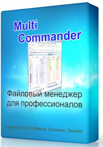 Multi Commander 5.1 Build 1922 - файловый менеджер