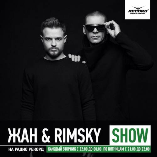 Жан & Rimsky - Record Club 1296 (10.07.2015)