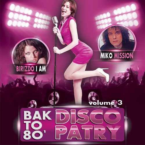 Disco Party �3 Bak to 80� (2015)
