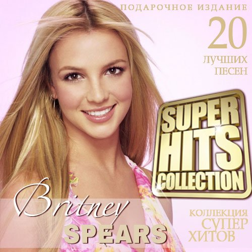 Britney Spears - Super Hits Collection (2015)