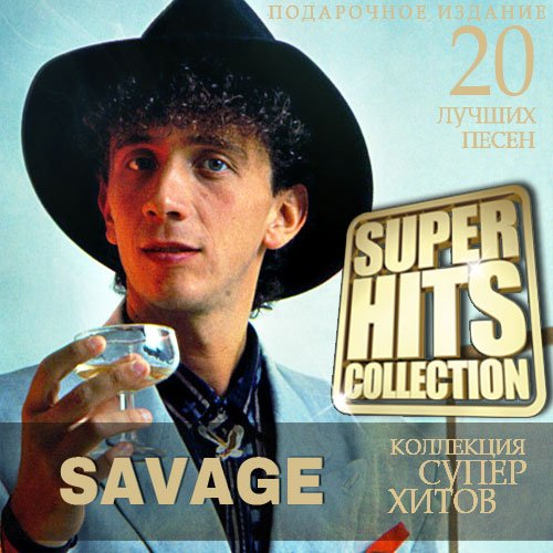 Savage - Super Hits Collection (2014)