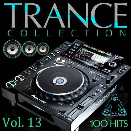 Trance Collection Volume №13 (2015)