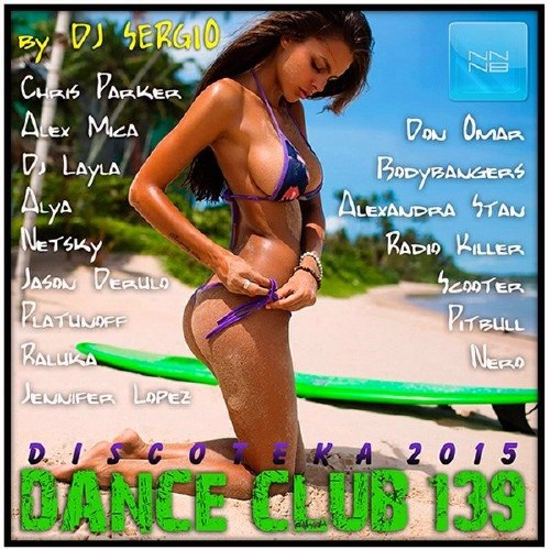 Дискотека 2015 Dance Club Vol. 139 (2015)