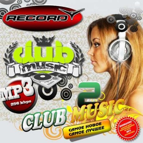 Club Music Record Vol. 2 (2015)