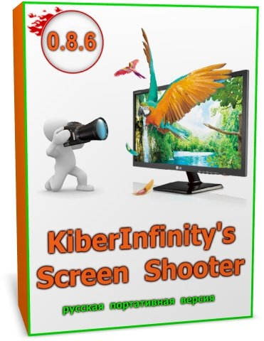 KiberInfinity's Screen Shooter 0.8.6.20 portable ru
