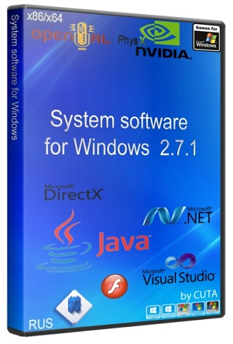 System software for Windows 2.7.1 (2015/RUS)