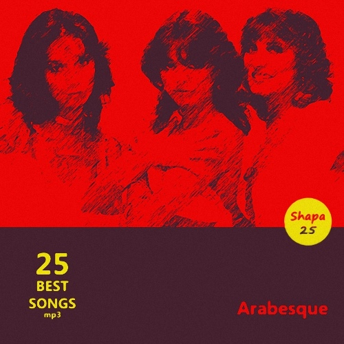 Arabesque - 25 Best Songs (2015)