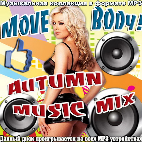Music mix. Autumn Move a body (2015)