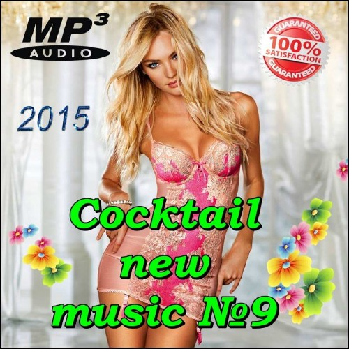 Cocktail new music №9 (2015)