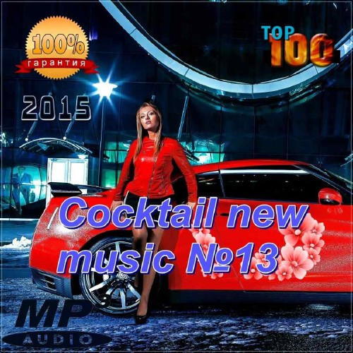 Cocktail new music �13 (2015)