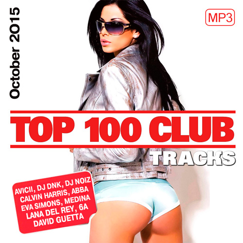 Club Tracks Top 100 (October) (2015)