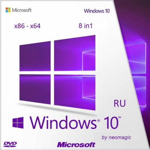 Windows 10 8-in-1 x86-x64 (RUS/11.2015) by neomagic