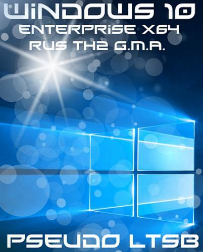 Windows 10 Enterprise TH2 G.M.A. (x64) PSEUDO LTSB (RUS/11.2015)