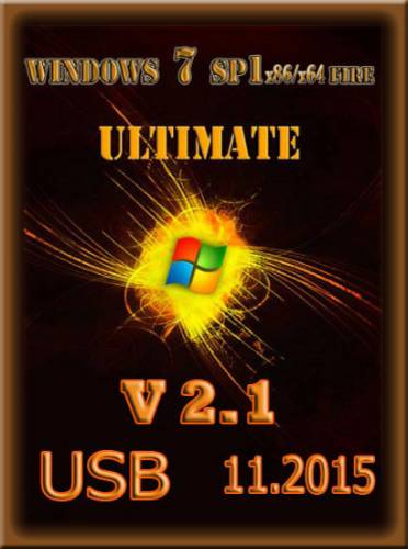 Windows 7 Ultimate SP1 FIRE v2.1 (32/64 bit/RUS/2015)