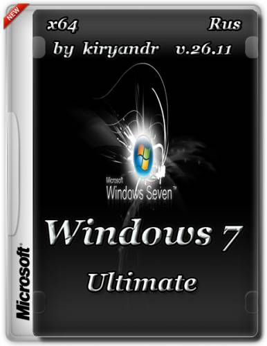 Windows 7 Ultimate SP1 (x64) v.26.11 by kiryandr (RUS/2015)