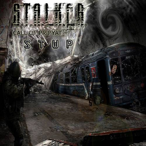 S.T.A.L.K.E.R.: Call of Pripyat - STCoP Weapon Pack v.2.8 (2015/RUS/RePack)