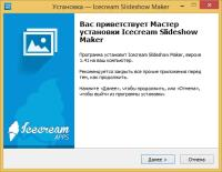 Icecream Slideshow Maker 1.41