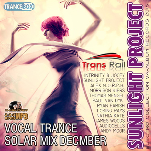 Sunlight Project: Vocal Trance Solar Mix (2015)